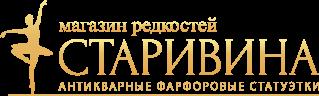 Магазин редкостей Старивина в Омске